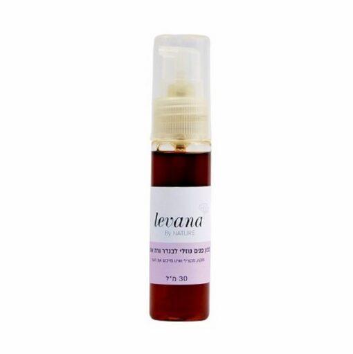 סבון פנים לבנדר ורה אורגני – אריזת מתנה