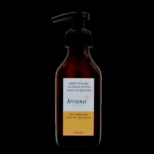 שמן אמבט ועיסוי לתינוק – שמן קלנדולה אורגנית על בסיס שמן זרעי ענבים